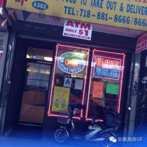 卖店Lily10466店铺照片6)