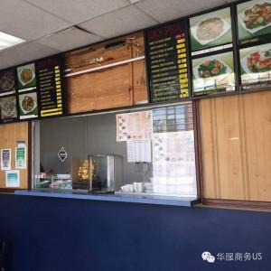 马里兰卖店李先生21215店铺照片5)
