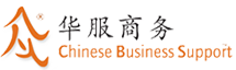 Chinese Business Support